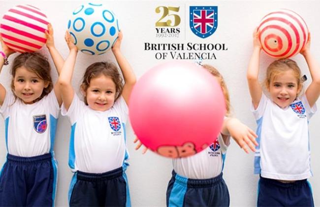 瓦倫西亞英國學校