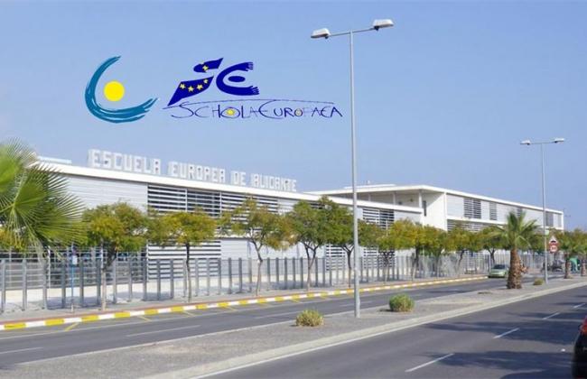 欧洲国际学校阿利坎特分校