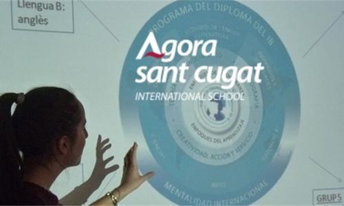 巴塞罗那Ágora Sant Cugat国际学校