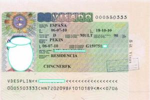 西班牙团聚签证