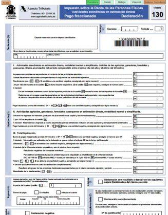 个体户 | 包账跟发票税选择哪个更划算?
