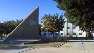 阿利坎特大学理工学院